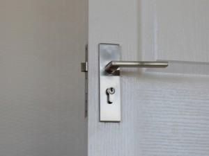 קיצור דלתות ממ